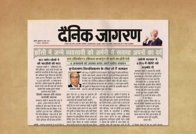 Newspaper_10_Juni_2021